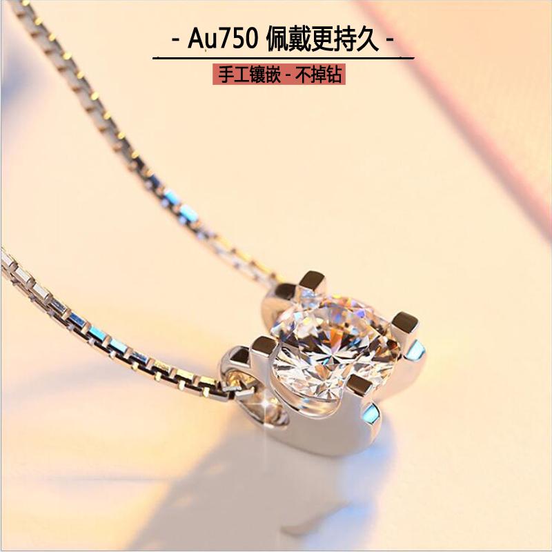 白金项链吊坠女简约气质锁骨链包邮 情人节礼物莫桑钻石镀  520 18K
