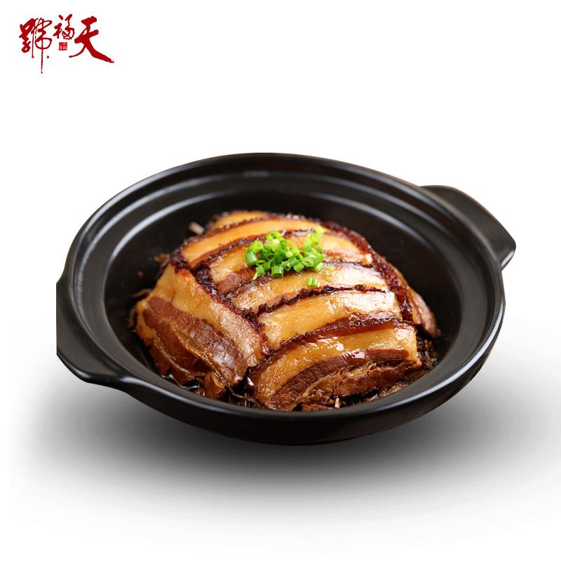 天福号 低温梅菜扣肉200g 家宴常备方便菜虎皮红烧肉加热即食