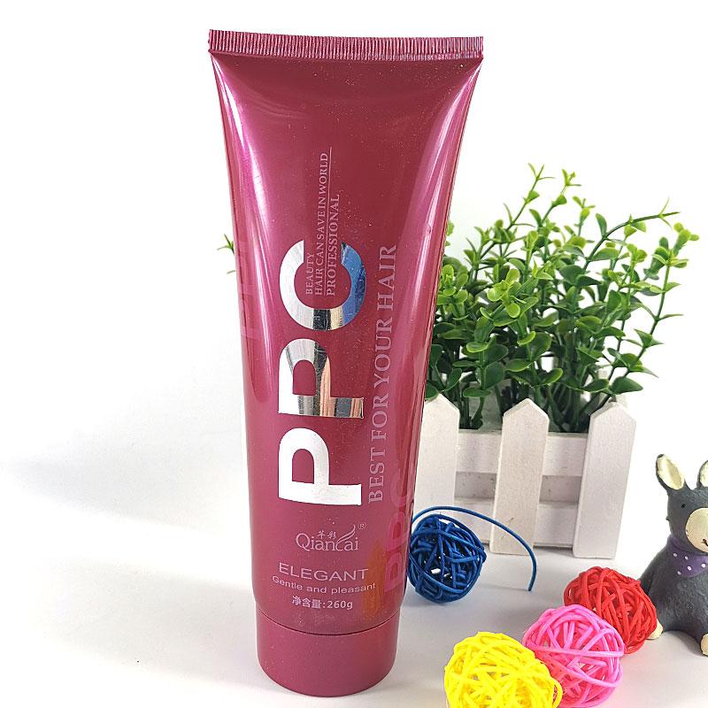 芊彩红PPC润泽免洗发膜护发素小瓶装补水毛燥护