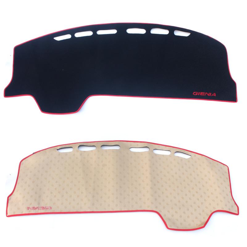 适用于本田竞瑞避光垫仪表台垫竟瑞新锋范哥瑞防晒垫防护垫隔热垫
