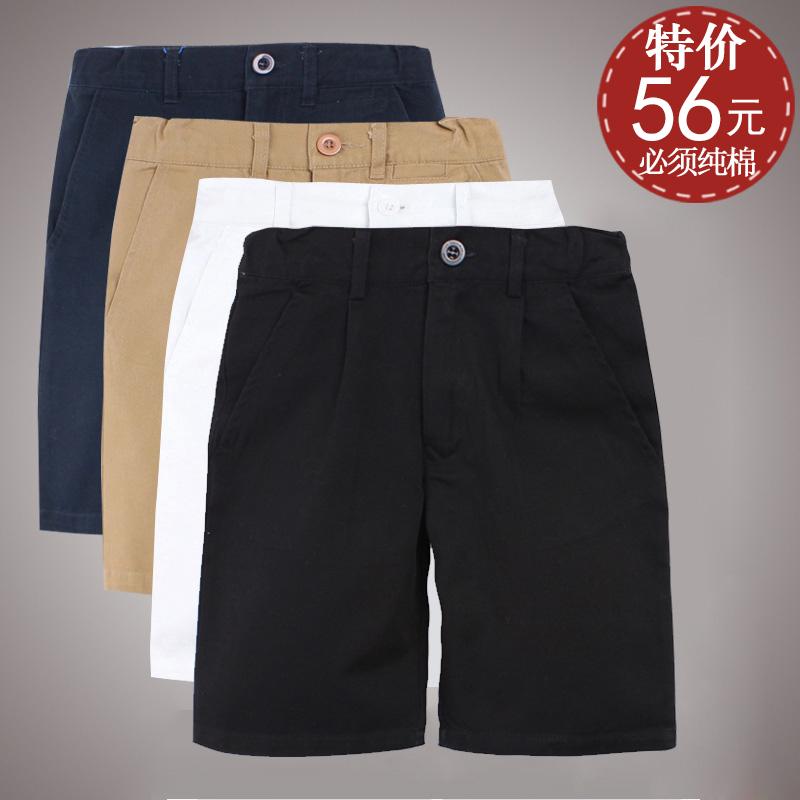 兒童夏裝男童五分褲中大童全棉休閒短褲學生六一演出黑色白色中褲