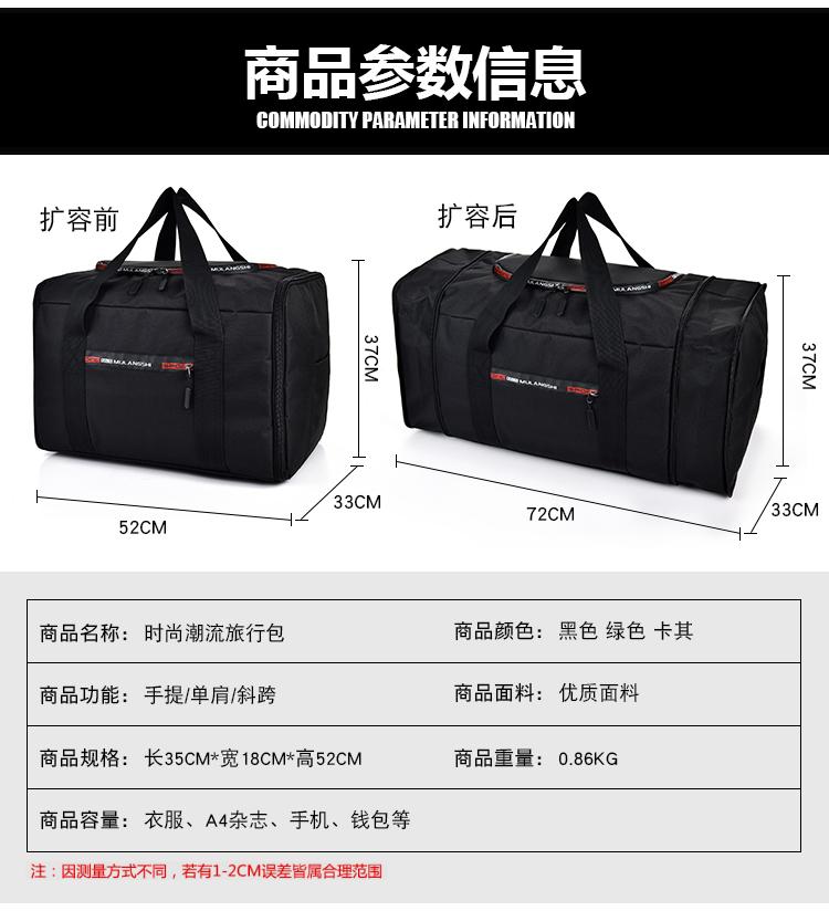 升超大容量旅游包可扩容旅行包休闲手提行李包防水牛津布托账包 90