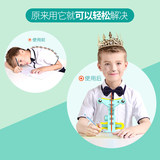 Primary school children writing writing posture correction posture corrector vision protector anti-myopia frame