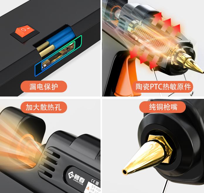 热熔胶枪手工家用电热溶高粘强力胶条小号热融胶棒7-11mm热容胶抢