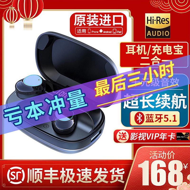 【日本进口】索尼真无线蓝牙耳机入耳式重低音防水运动型高端降噪