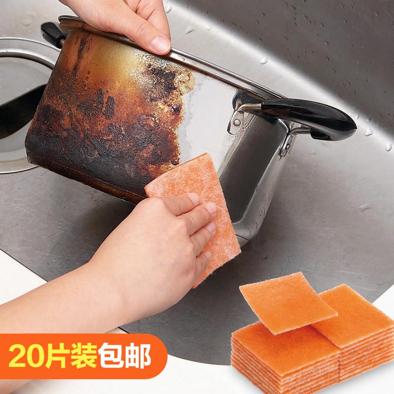日本COGIT金剛砂海綿擦去汙神器魔力擦廚房清潔用品刷鍋洗碗布