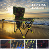 Painting chair camouflage folding outdoor portable fishing back art sketch with pocket painting chair sketching stool