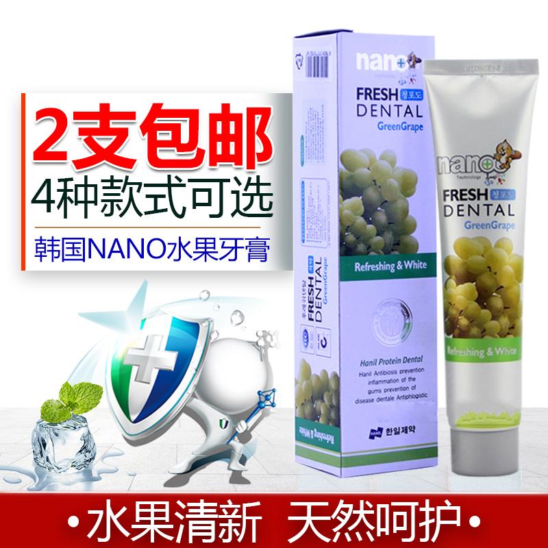 韓國正品NANO水果奈米銀牙膏 固齒護齦去口臭去煙漬葡萄味160g