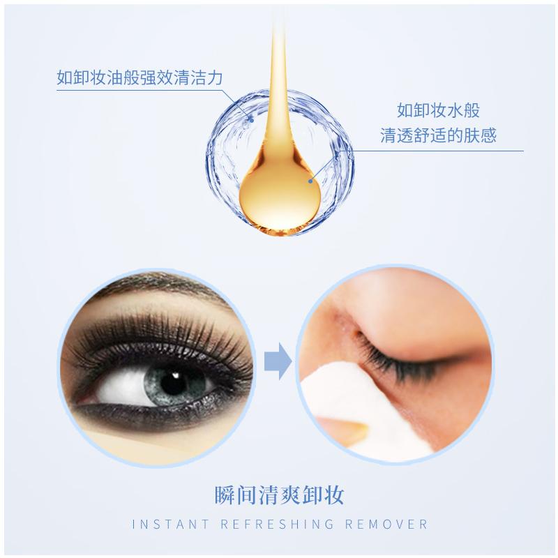 眼唇专用丨 瓶妮维雅卸浊女脸部三合一温和保湿深层清洁正品  3