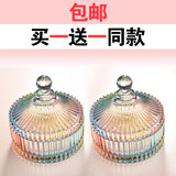 European fine glass side every day special candy sugar bowl lid cup toothpick bottle storage tank crystal glass cell