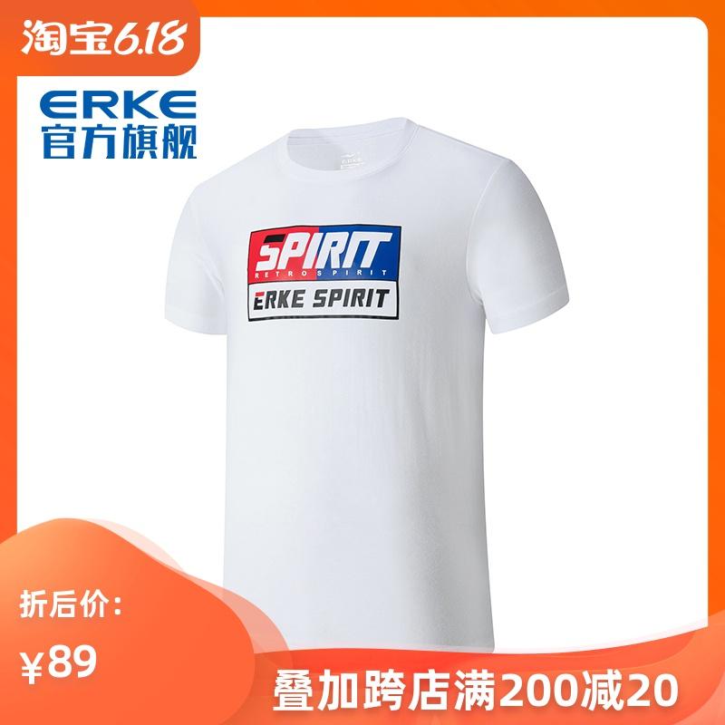鸿星尔克2020夏季男子运动上衣圆领短袖T恤休闲男装透气针织半袖