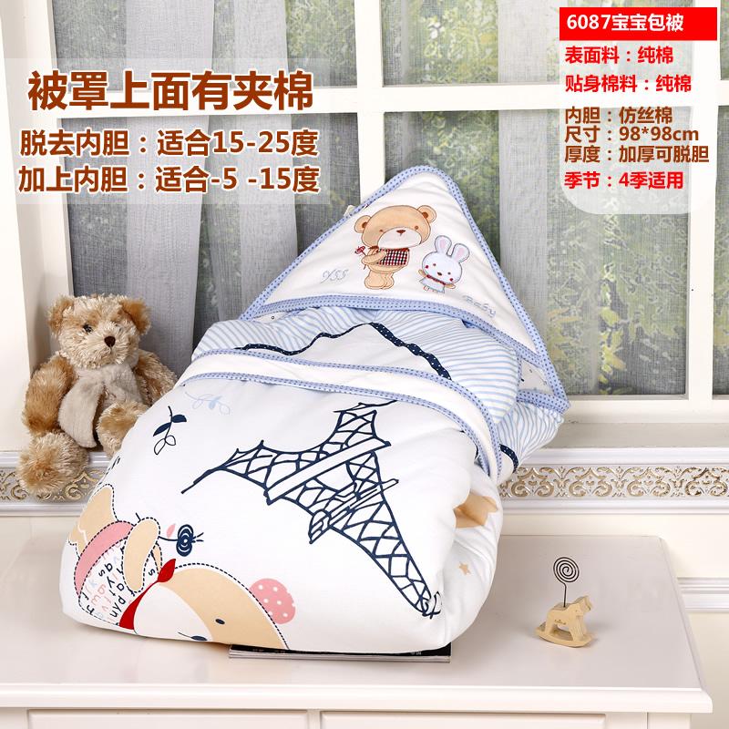 婴儿包被纯棉春秋冬加厚宝宝抱被抱毯襁褓加大脱胆婴儿用品新生儿