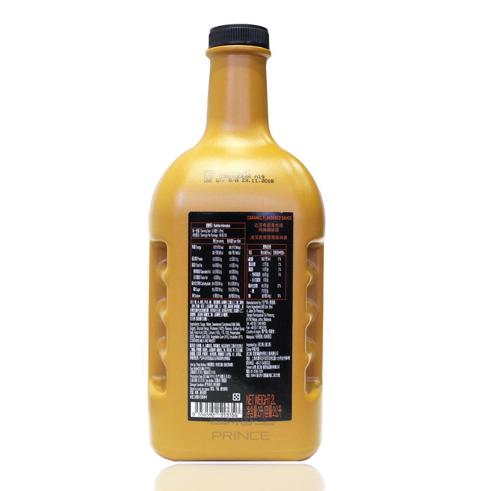 DAVINCI达芬奇果美经典焦糖风味调味酱/达芬奇焦糖酱/焦糖淋酱2L