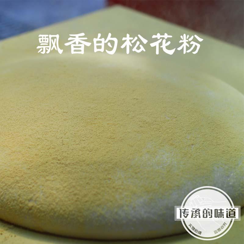 艾草青麻糍 传统糕点青团糯米滋粑麻薯 宁波特产 松花宁波青麻糍