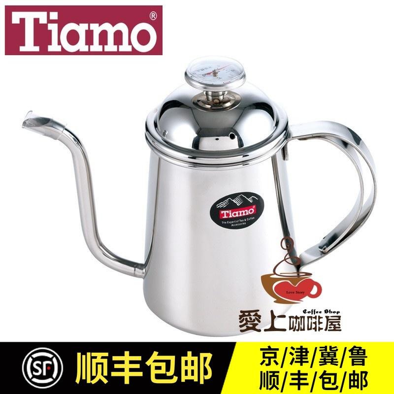 現貨 臺灣原裝Tiamo HA1593手衝壺 咖啡壺不鏽鋼細口壺配溫度計