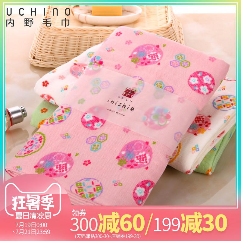 UCHINO內野日本品質和風繁花純棉紗布浴巾成人洗澡吸水大毛巾家用