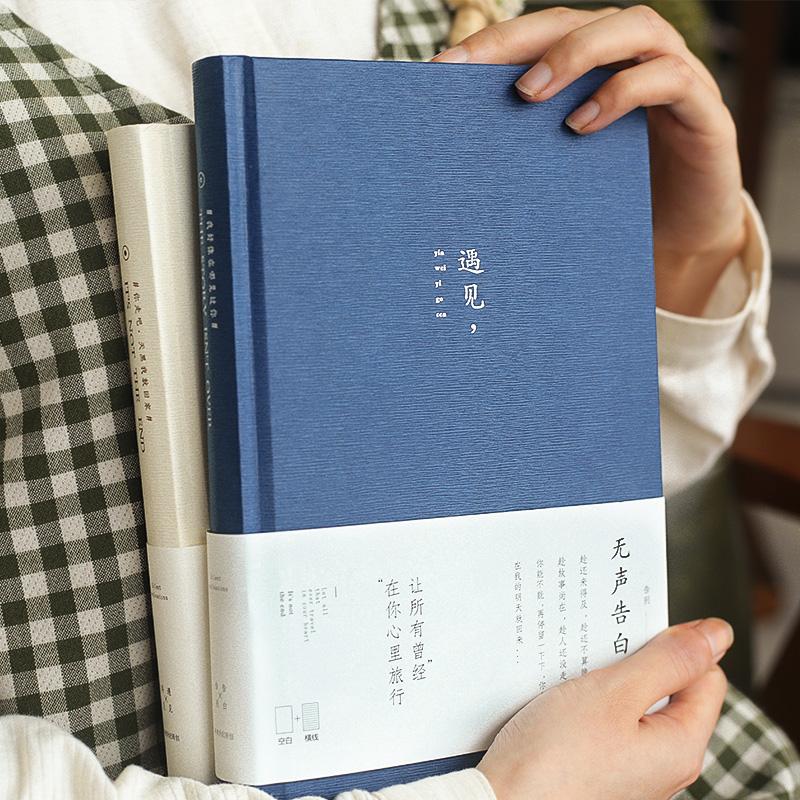 手账本文艺精致复古大学生恋爱笔记本子简约a5日记本少女生日礼物