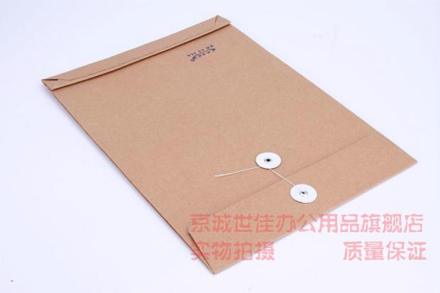 100个装包邮3cm牛皮纸档案袋3厘米文件袋资料袋投标袋可定做