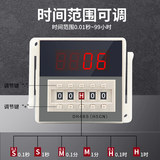 Factory direct sales DH48S-1Z digital display time relay timer with pause clearing contact to send base