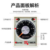 Bellmei AH3-3 time relay power-on delay timer AH3-3 original send base