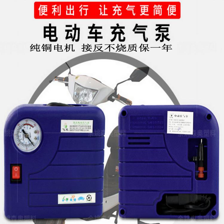 電動車充氣泵48V-72V電瓶車打氣筒摩托車真空輪胎打氣泵通用便攜