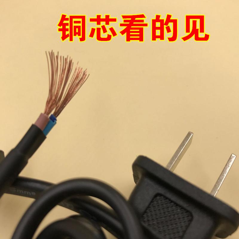 原装电风扇电源线液晶电视电源线连接线配件2芯电源延长铜线通用
