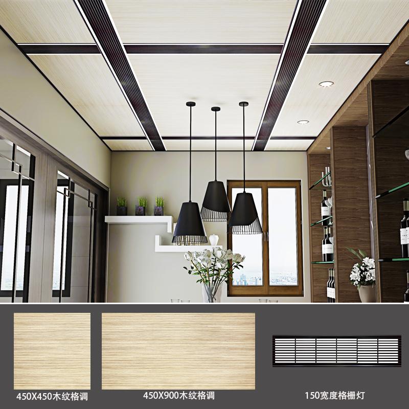同蜂窝板效果 铝扣板吊顶厨房卫生间客厅天花材料 900 450 集成大板