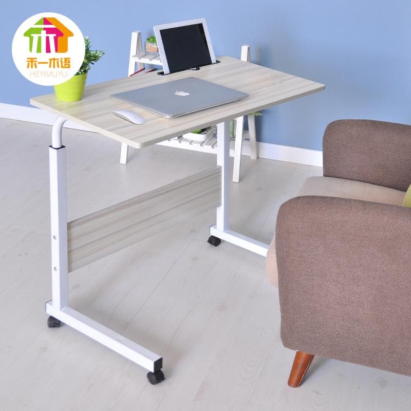 可移动简易升降笔记本电脑桌床上书桌置地用移动懒人桌床边电脑桌