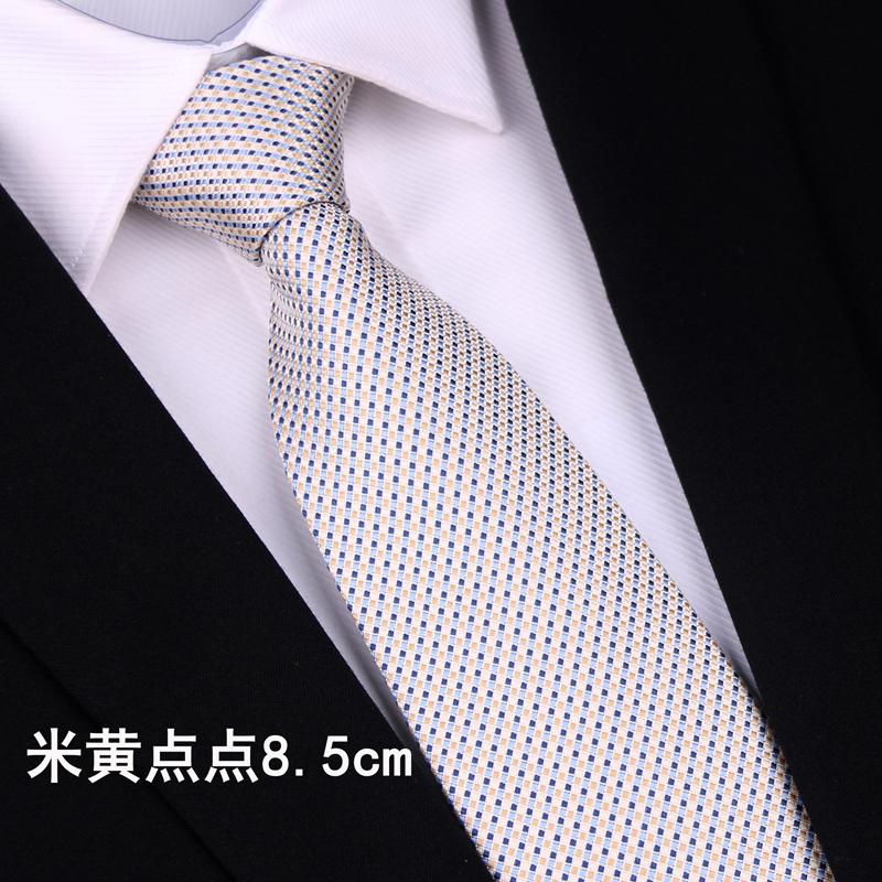 结婚真丝领带8.5厘米桑蚕丝紫色领带男士商务正装
