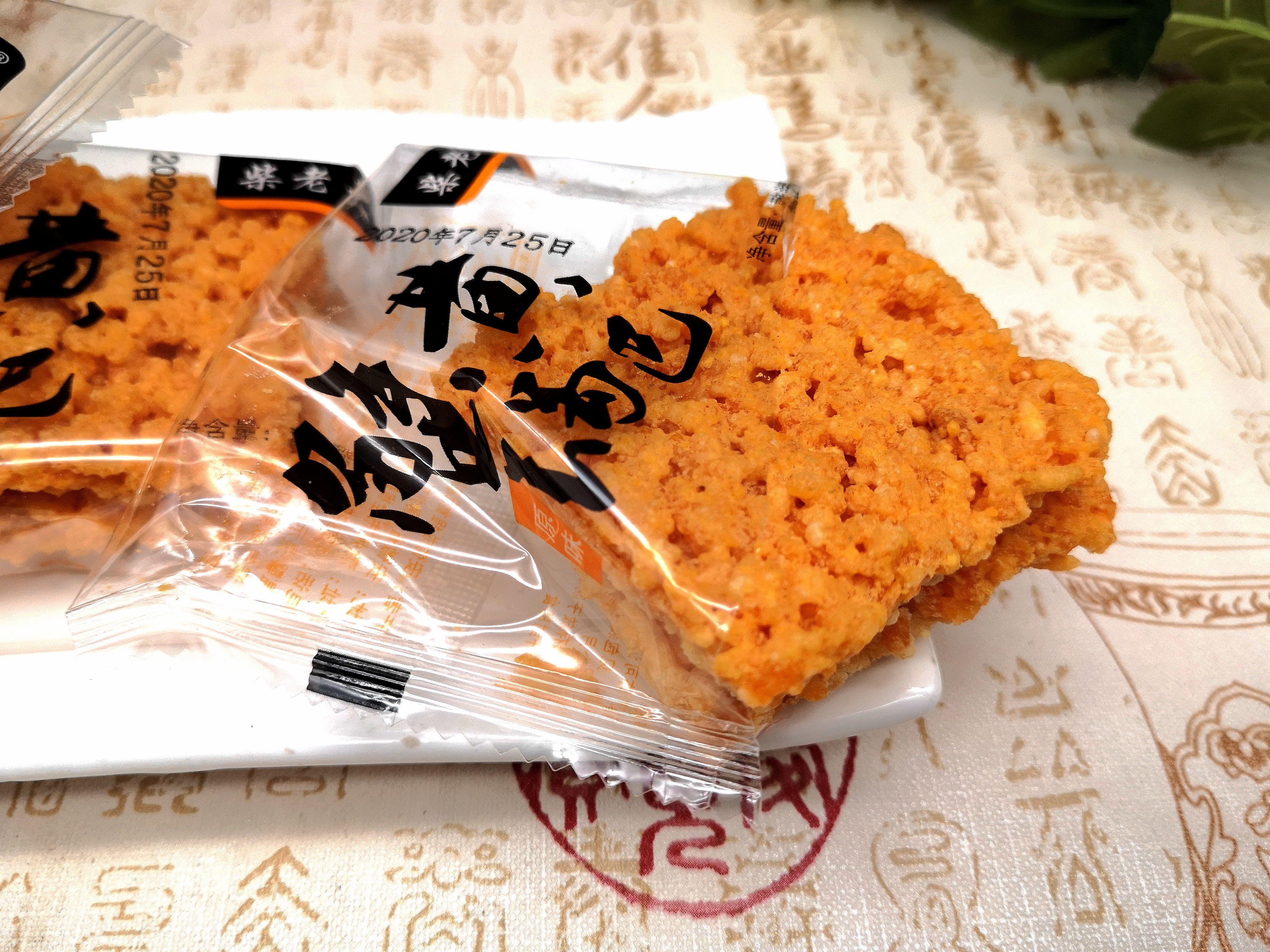 柴老大蟹黄锅巴蛋黄糯米锅巴4斤网红手工原味海苔味整箱散装零食 - 图1