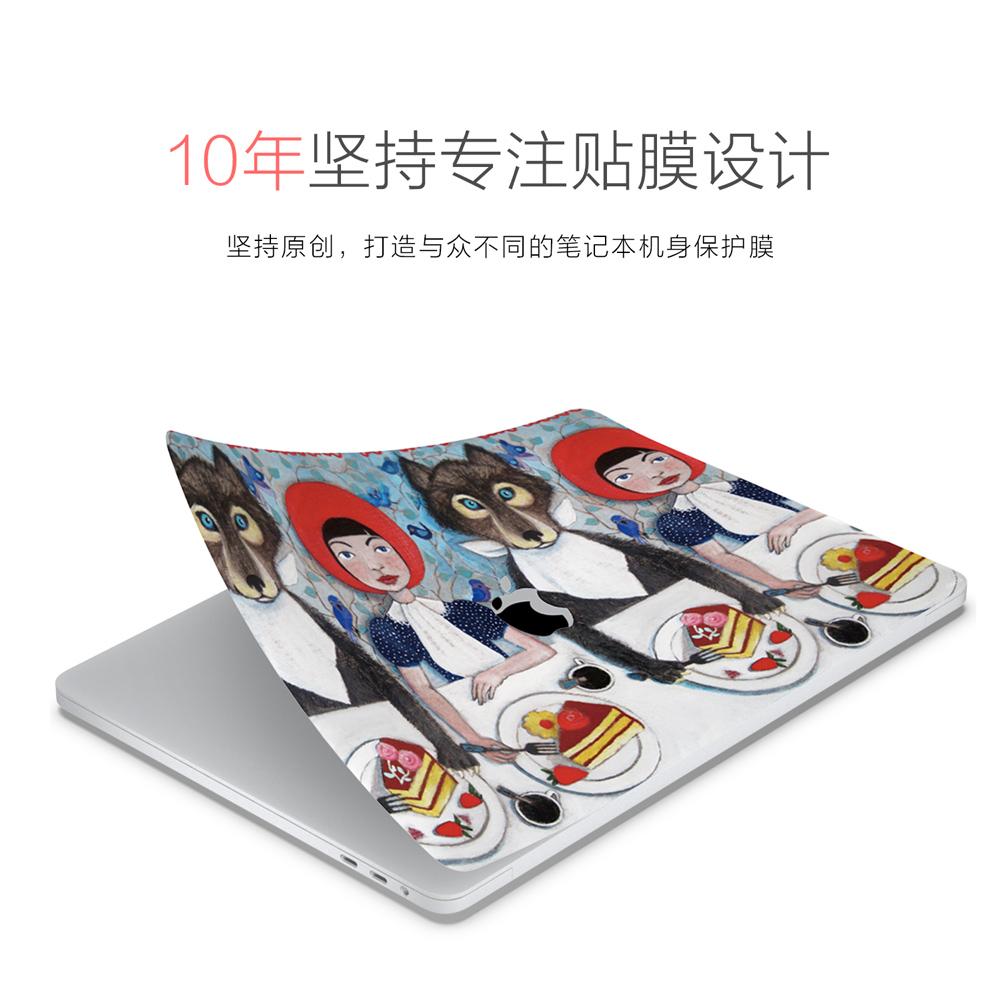 macbook保护膜苹果笔记本机身贴圣诞节全套proair13外壳个性贴纸