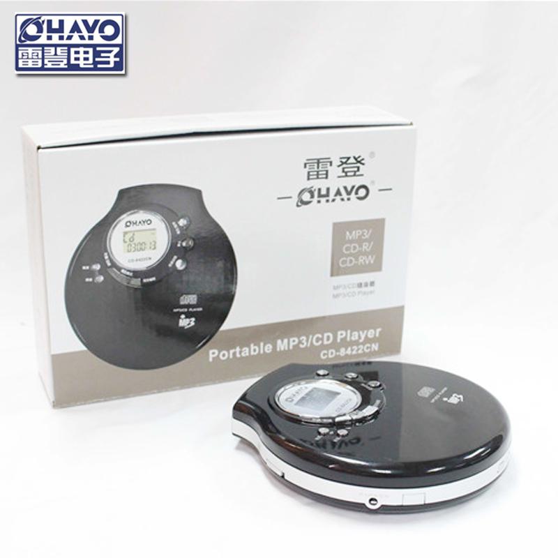 包邮充电式防震CD 随身听MP3英语听力CD学习机便携式CD机播放器