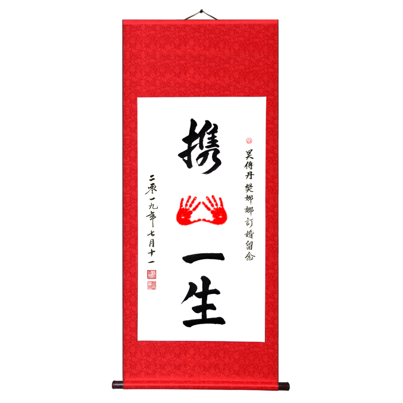 攜手一生手印畫結婚禮物個性紀念日高檔實用定制新房裝飾掛畫紅色