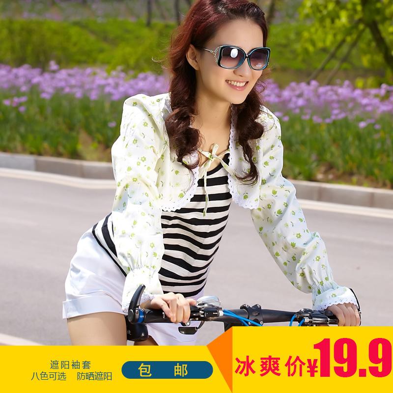 夏季开车电动车防晒袖套女 棉质长款套袖户外遮阳手臂套护袖薄