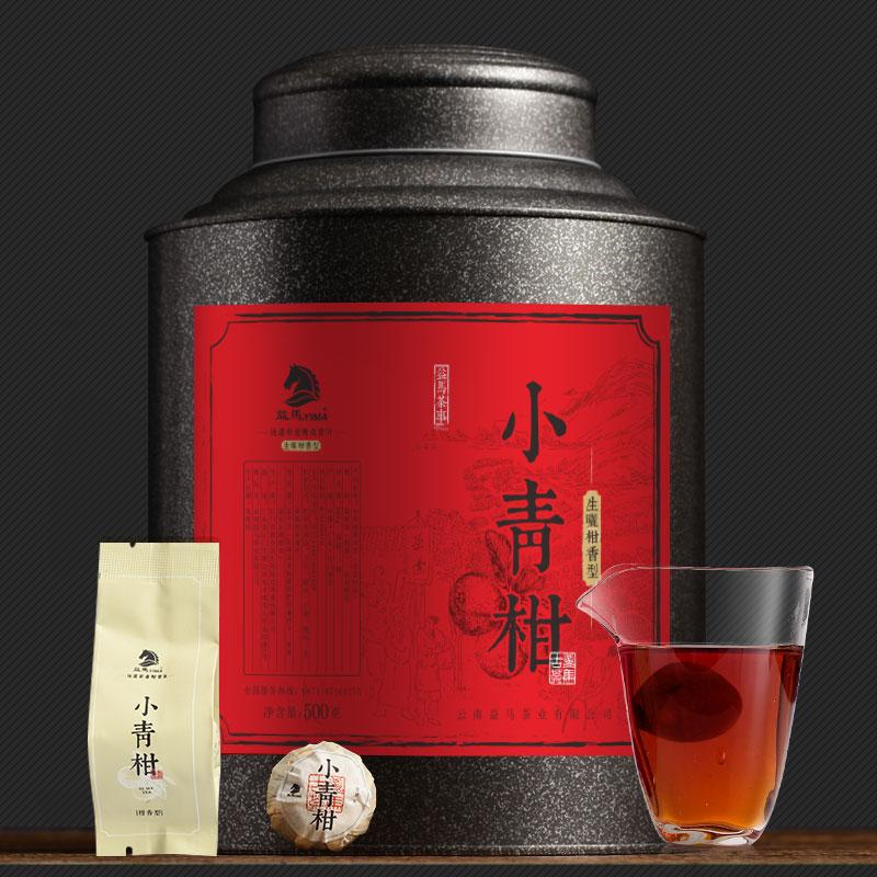 克 500 年宫廷柑普茶 10 益马罐装小青柑普洱茶 新会老树日晒小青柑