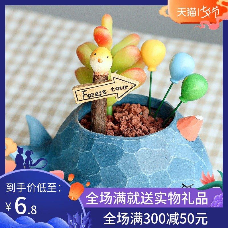 如果迷你創意可愛氣球花插微景觀樹脂雨傘多肉花盆外掛裝飾小擺件