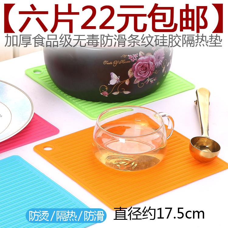 矽膠隔熱墊餐桌墊防燙歐式鍋墊盤墊子餐盤墊防水耐熱家用廚房防滑