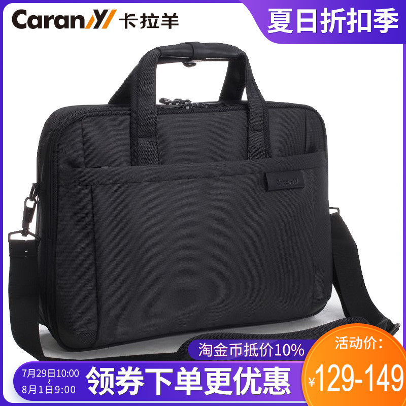 卡拉羊電腦包男士商務橫款單肩包1314寸筆記本包手提公文包C1206