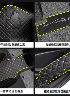 专用于新五菱宏光s/S1/S3/miniev/plus脚垫7座全包围汽车5座七座