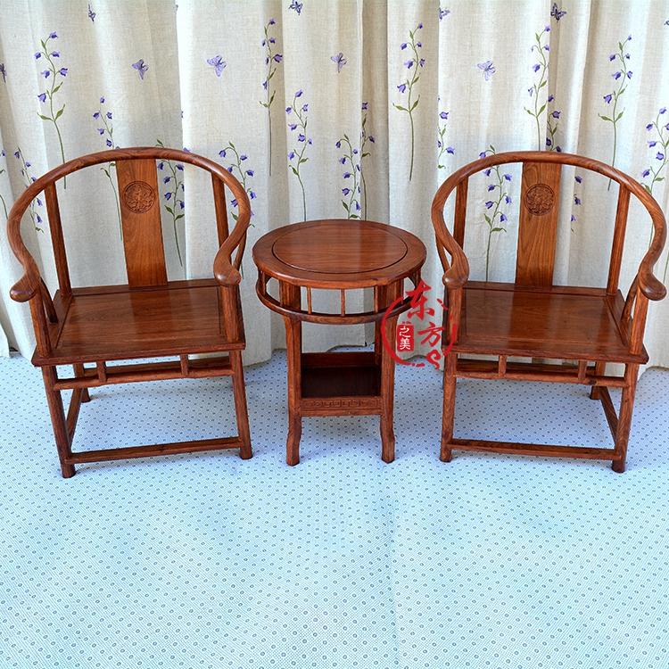 中式红木椅子单人花梨木客厅太师椅实木雕花仿古圈椅三件套组合