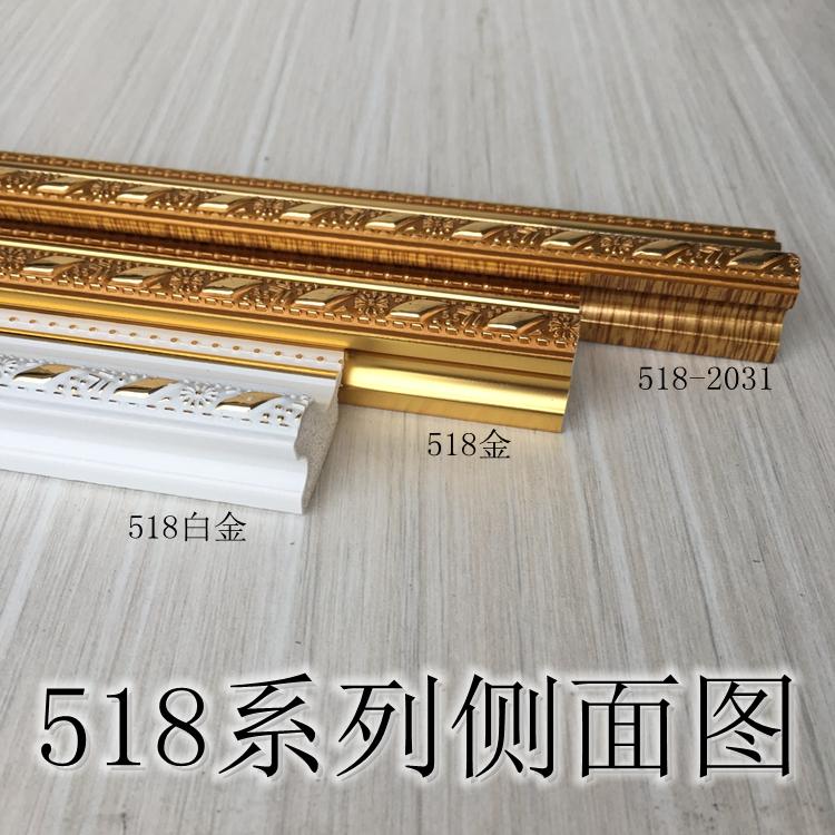 3CM白金欧式装饰线条镜框/相框/画框/十字绣/框条PS发泡材料厂家