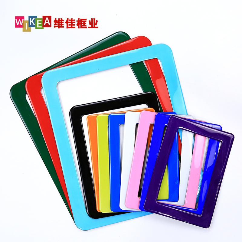 磁性相框挂墙免打孔儿童画框装裱a4A3证书展示框磁吸硅胶照片墙贴