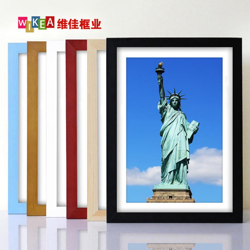 实木相框挂墙16寸20海报8K开4k四A3拼图框架定制24装裱画框外框a4