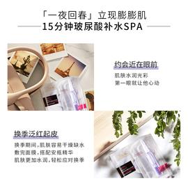 [618预售]欧莱雅安瓶面膜玻尿酸精华补水保湿收缩毛孔女官方正品