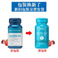 美国原装GNC瓜拉纳精华Burn60控制体重减重60粒燃烧公式 (¥97(券后))