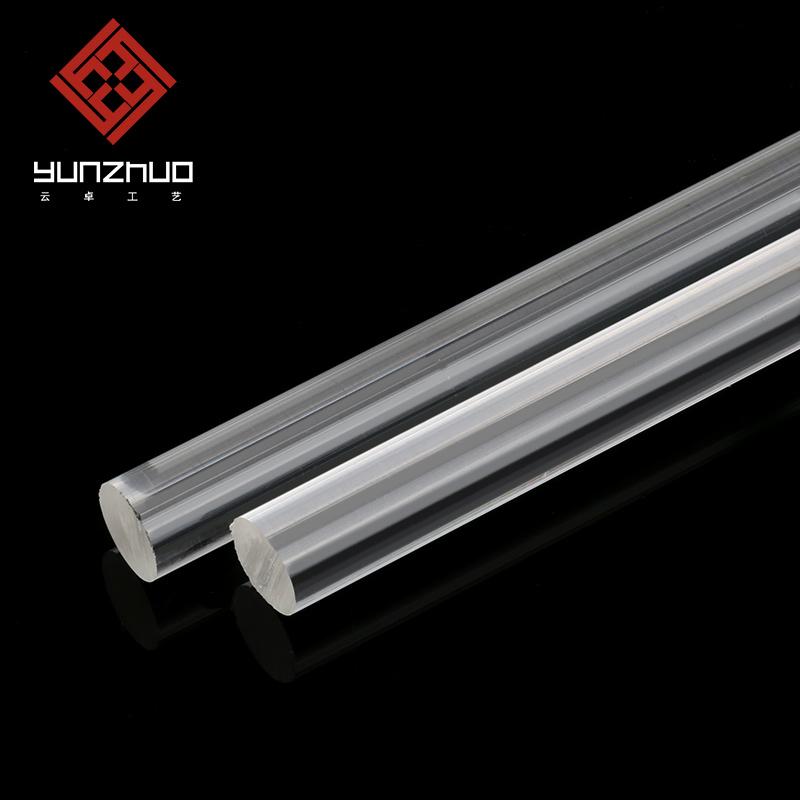 亚克力圆柱/棒 有机玻璃棒 有机棒 透明棒 PMMA 5-100mm厂家现货