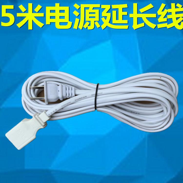 監控全銅二芯延長線插座大功率兩芯插頭插線板防摔插排連線線5米