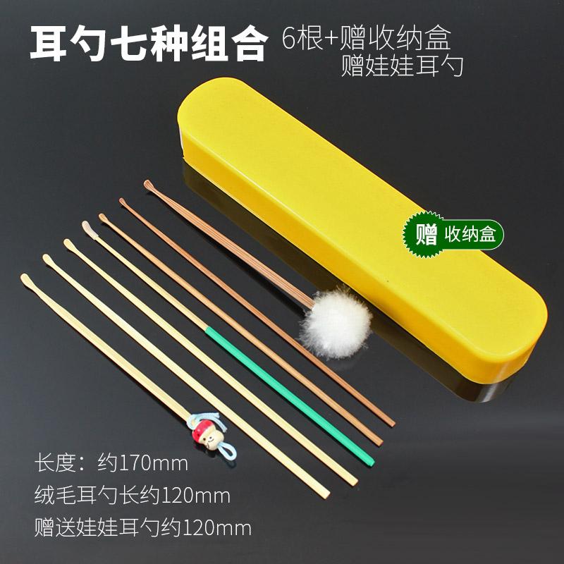 优质采耳技师竹制竹耳勺工具套装精细煤竹娃娃头木柄掏耳朵挖耳屎