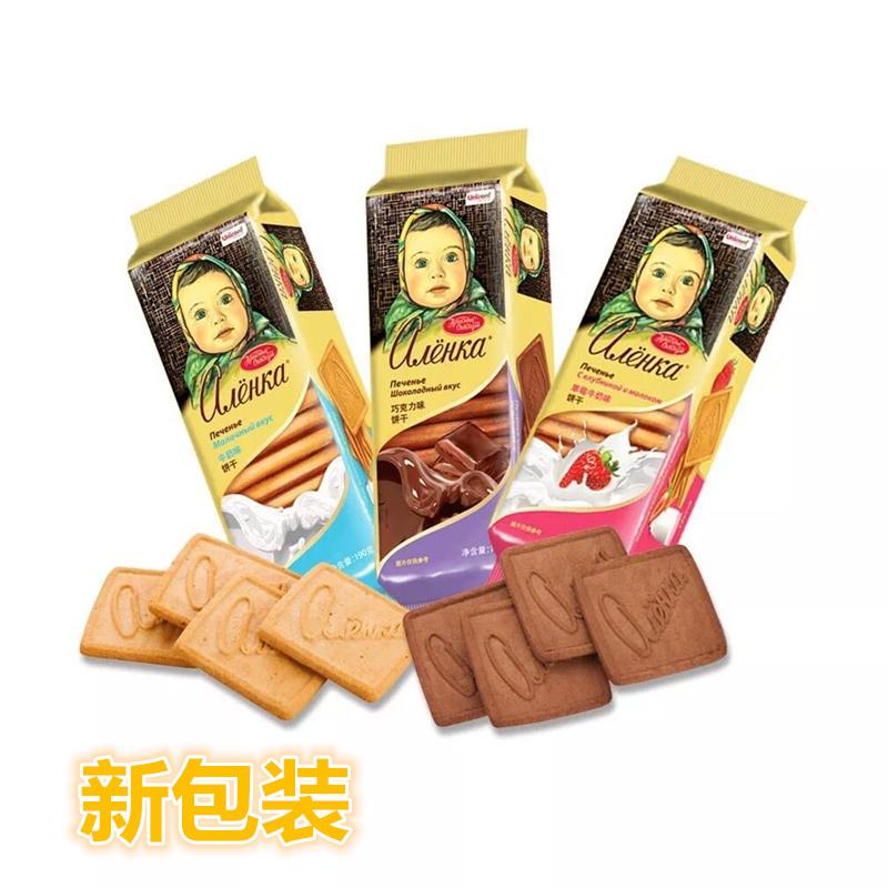 俄罗斯进口爱莲巧大头娃娃儿童饼干牛奶巧克力休闲零食食品满包邮
