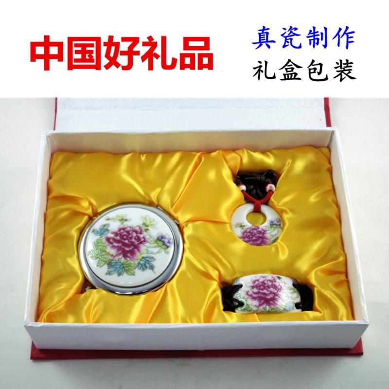 民族风手工编织真瓷饰品手链礼品套装送女生闺蜜教师礼物送老师
